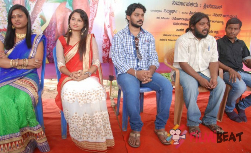 Siddhapura Movie Launch Photos