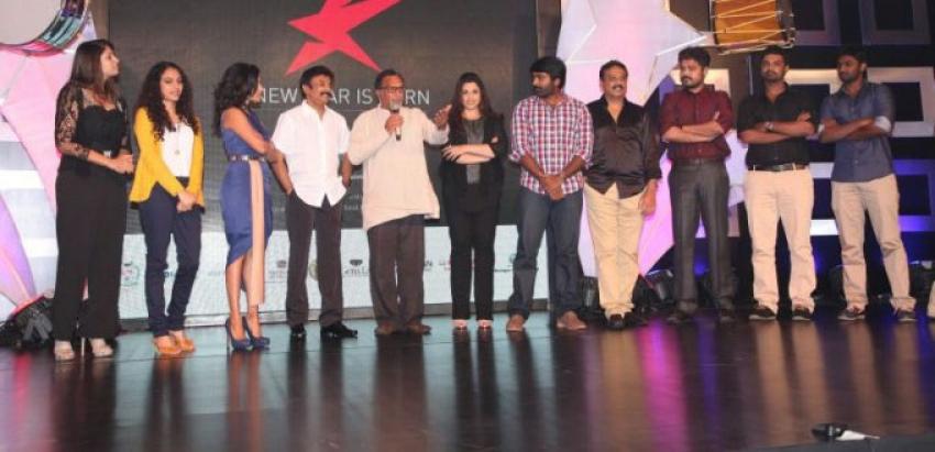 Weekenstar Launch At ITC Grand Chola Photos