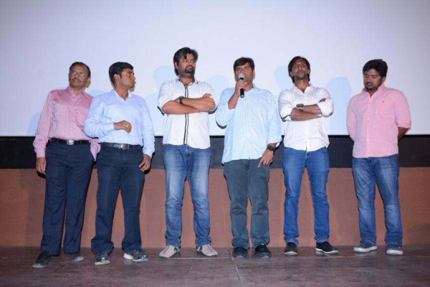 Aaah Movie Press Meet Photos