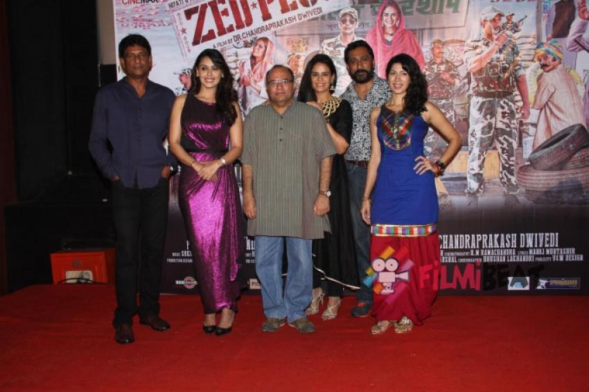 Trailer Launch of Zed Plus Photos