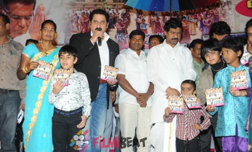 Aditya Audio Launch Photos