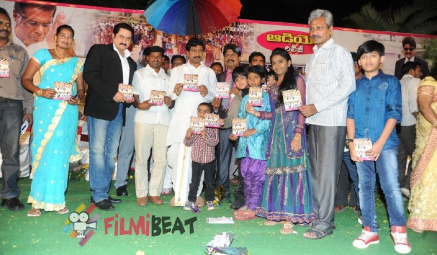 Aditya Audio Launch Photos