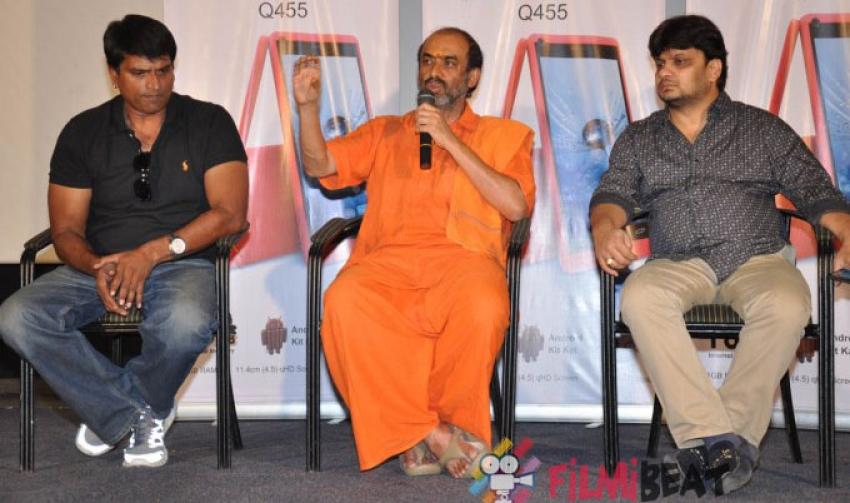 Avunu Part 2 Movie Trailer Launch Photos