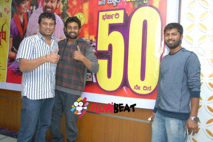 Bahaddur 50 Days Press Meet Photos