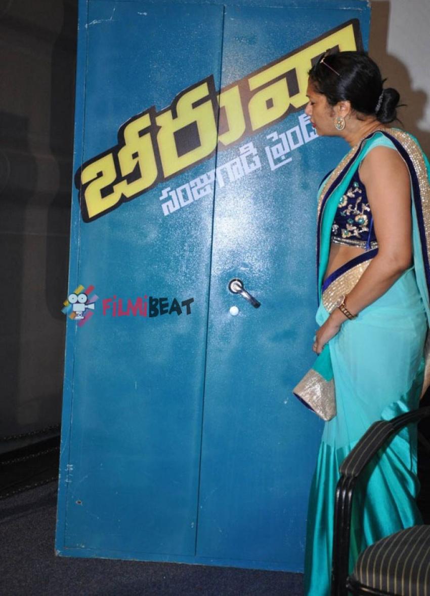 Beeruva Movie Press Meet Photos