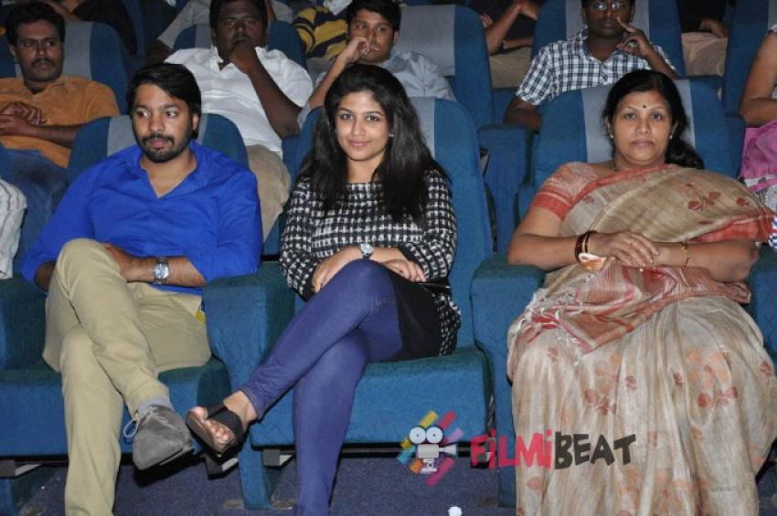 Bhoo Movie Press Meet Photos