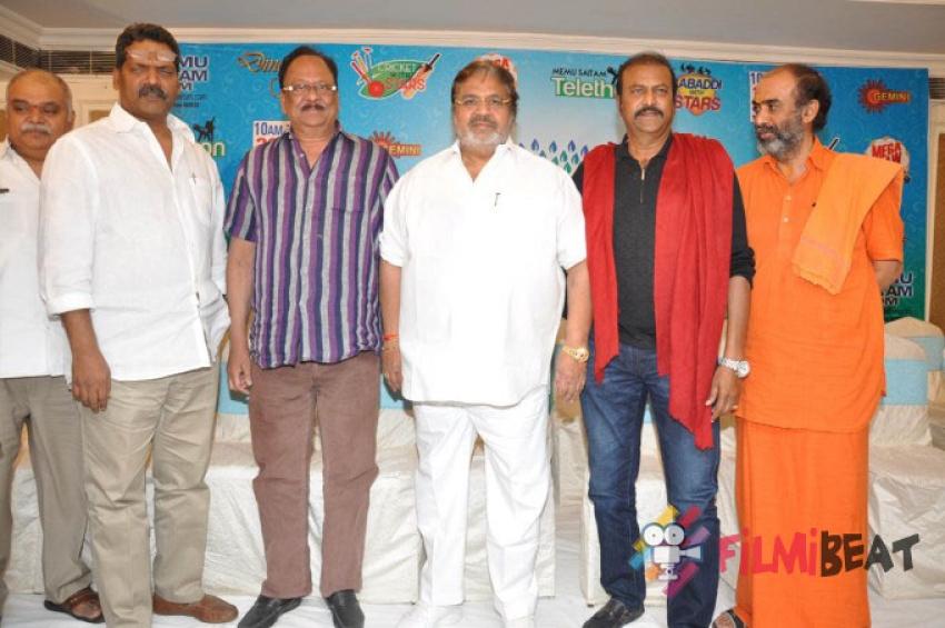 Memu Saitham Press Meet Photos