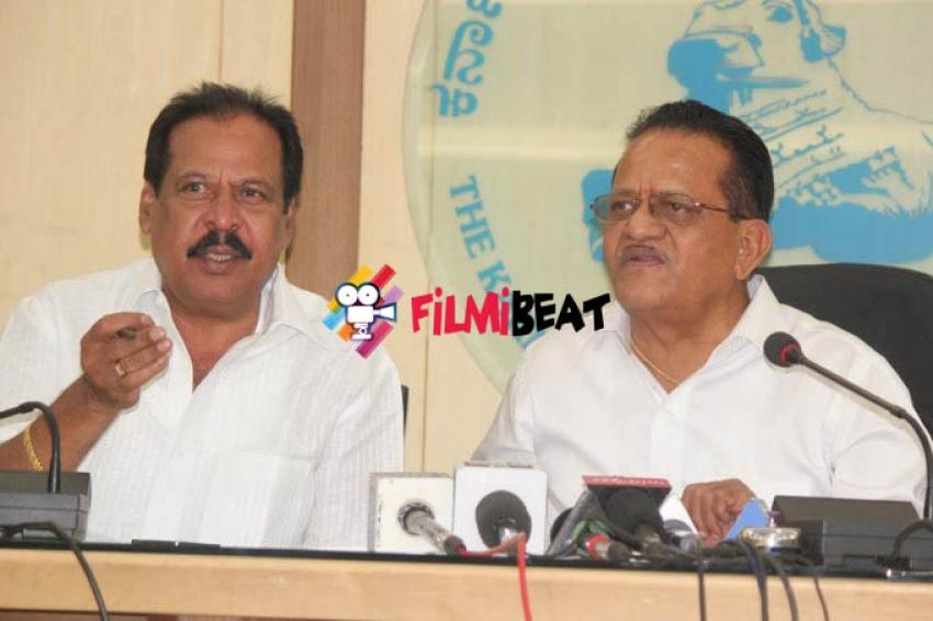 Dr Rajkumar Memorial Inauguration Press Meet Photos