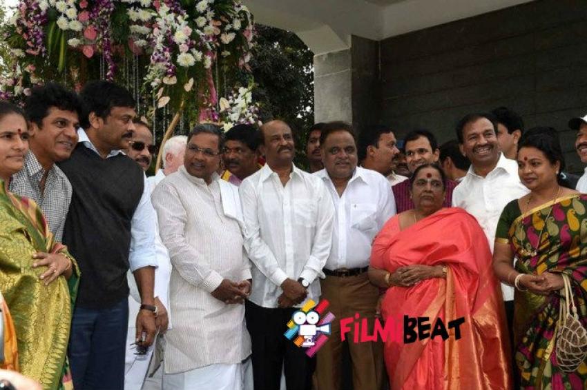 Dr. Rajkumar Smaraka Inauguration Photos