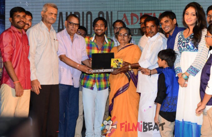Ee Varsham Sakshiga Audio Launch Photos