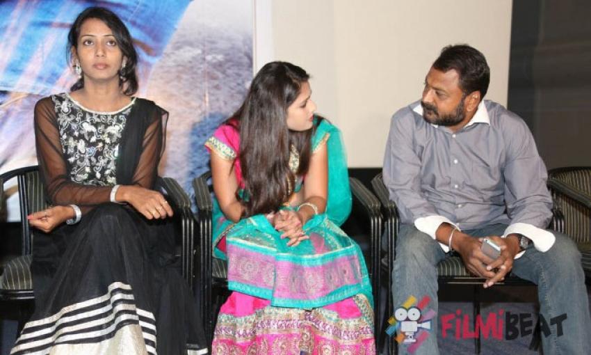 Eka Aata Naade Audio Launch Photos