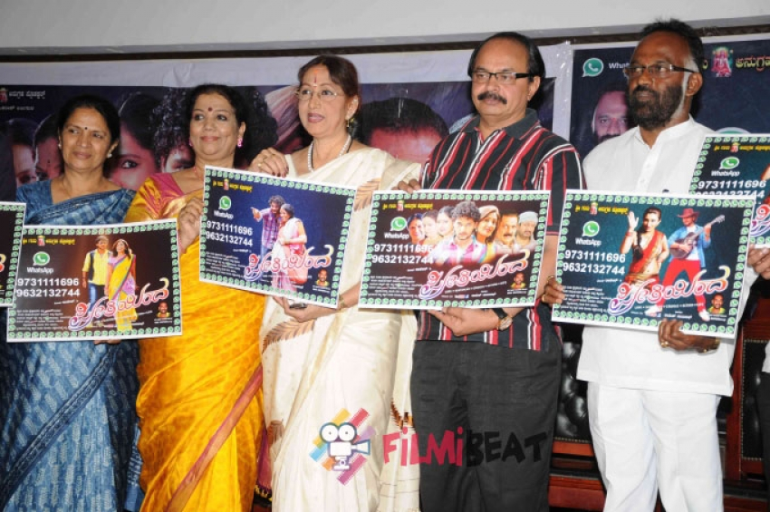 Preethiyinda Film Teaser Launch Photos