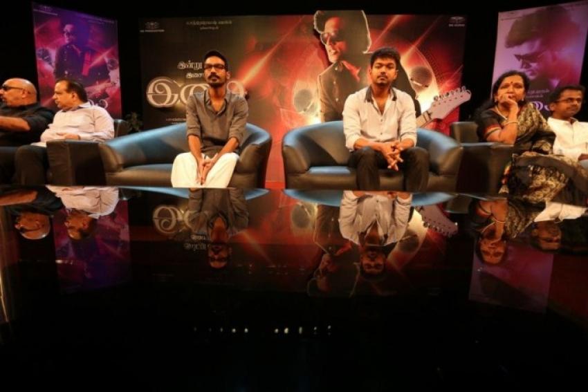 Isai Movie Audio Launch Photos