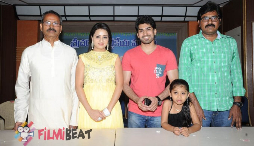 Jeelakarra Bellam Movie Press Meet Photos