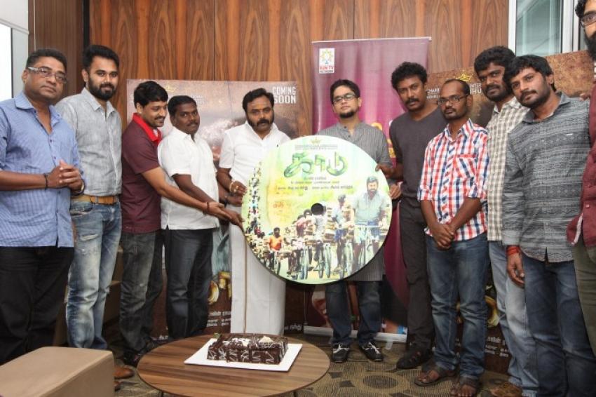 Kaadu Audio Launch Photos