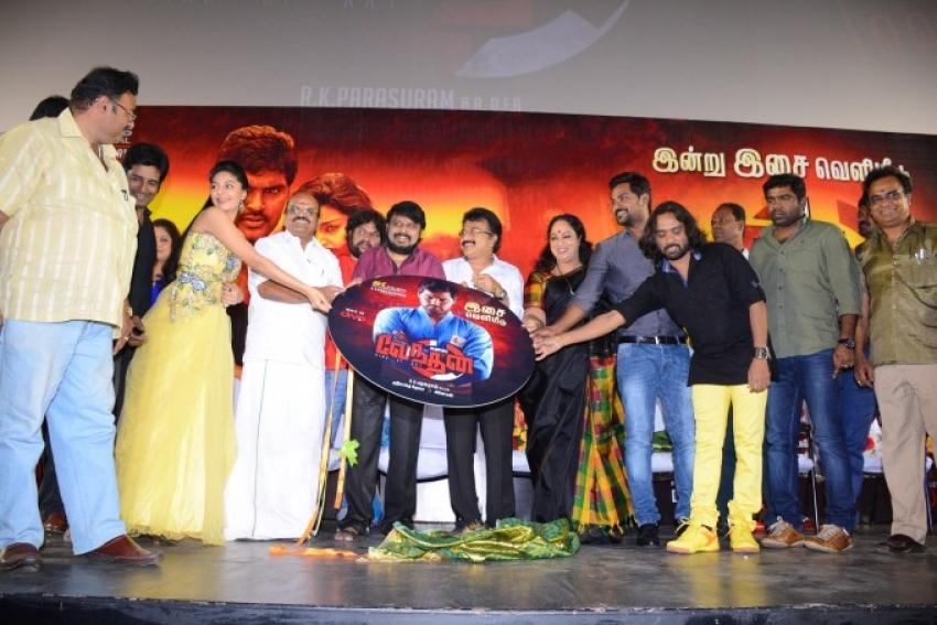 Kalaivendhan Audio Launch Photos