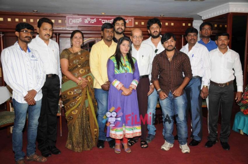 Mane Thumba Bari Jamba Film Press Meet Photos