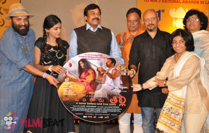 Naa Bangaru Talli Audio Launch Photos