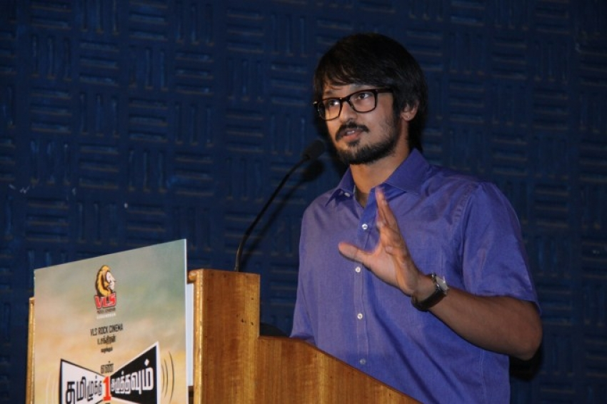 Tamiluku En Ondrai Aluthavum Press Meet Photos