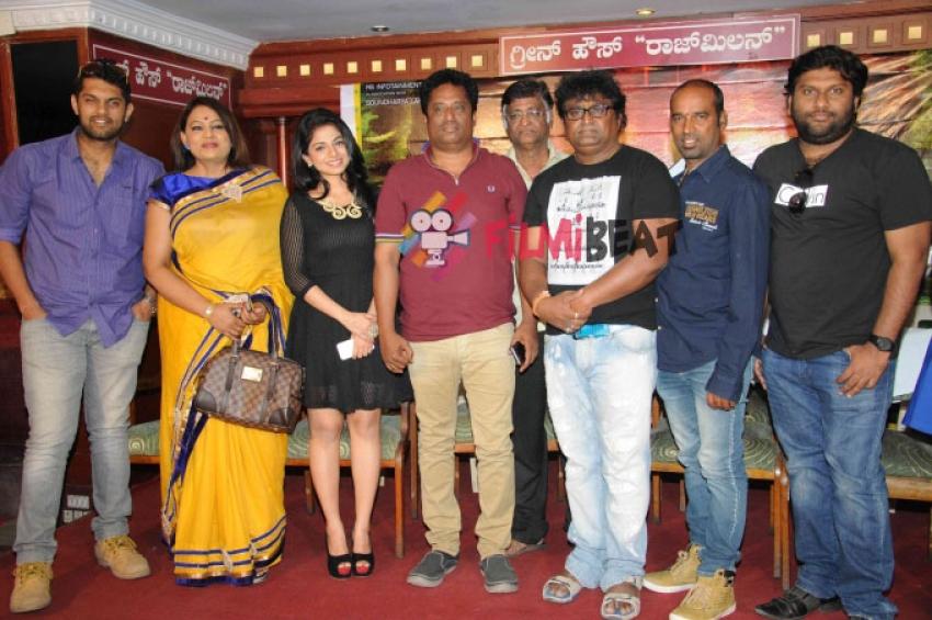 Namo Boothatma Press Meet Photos
