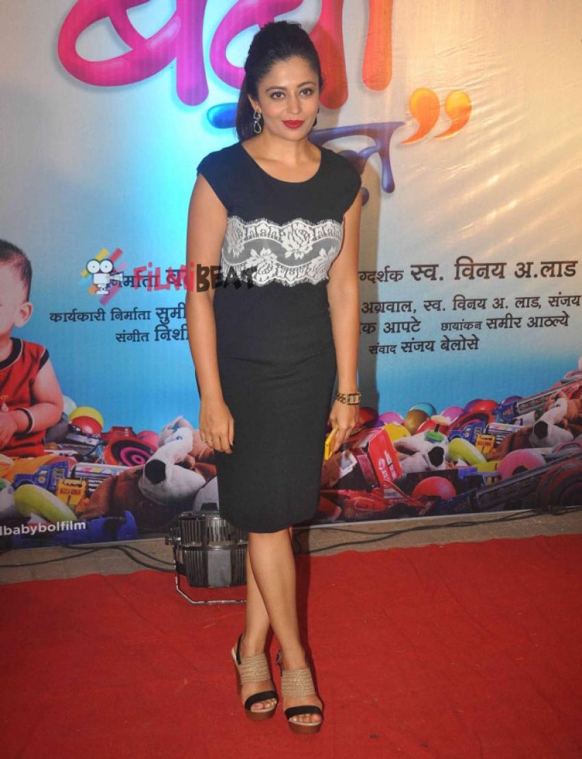 Premiere Of Marathi Film Bol Baby Bol Photos