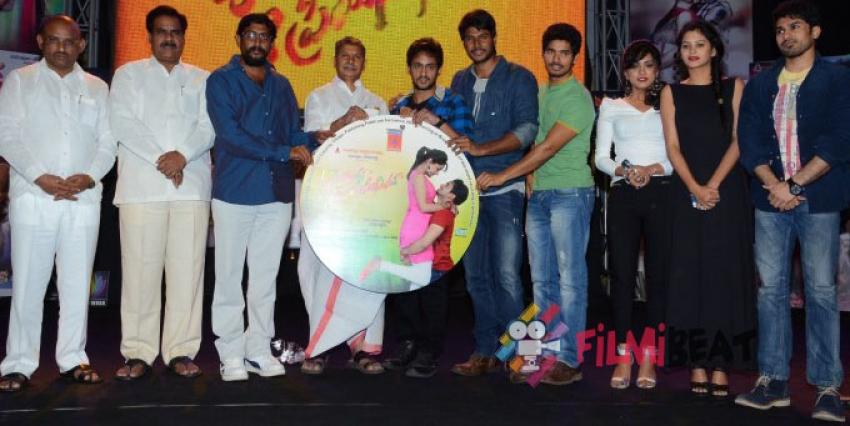 O Cheliya Naa Priya Sakhiya Movie Audio Launch Photos