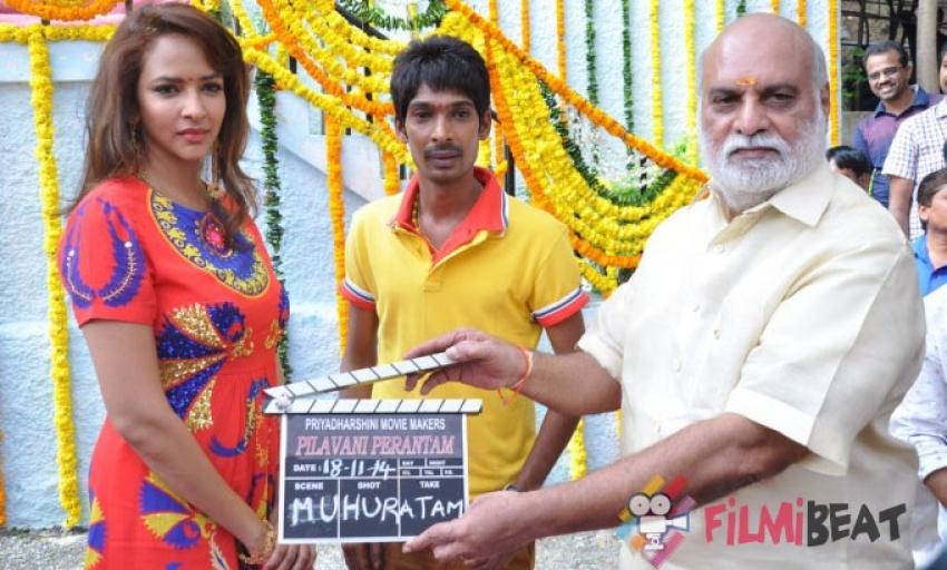 Pilavani Perantam Movie Launch Photos