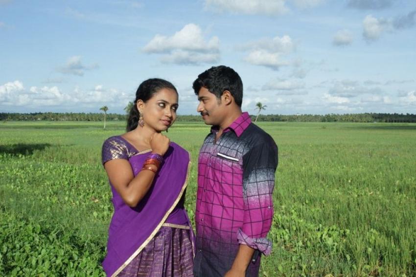 Poga Poga Puriyum Photos