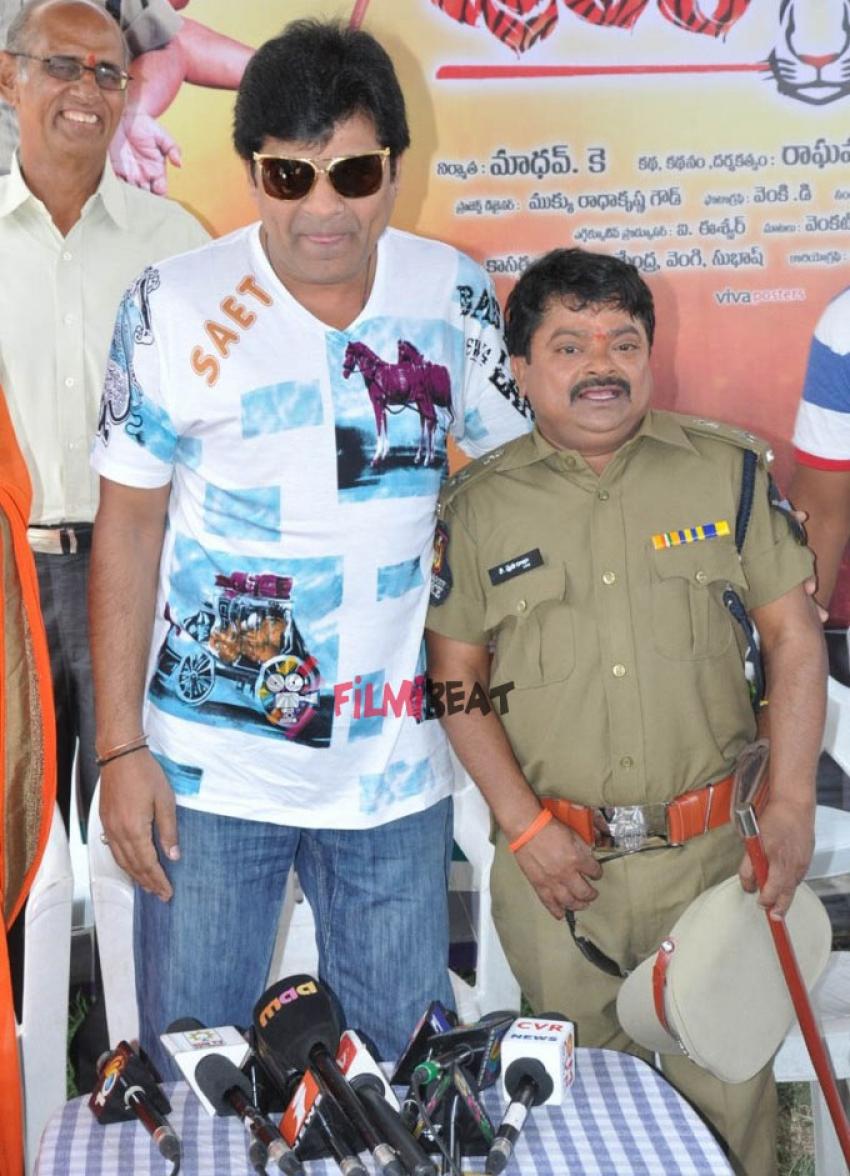 Puliraja IPS Movie Launch Photos