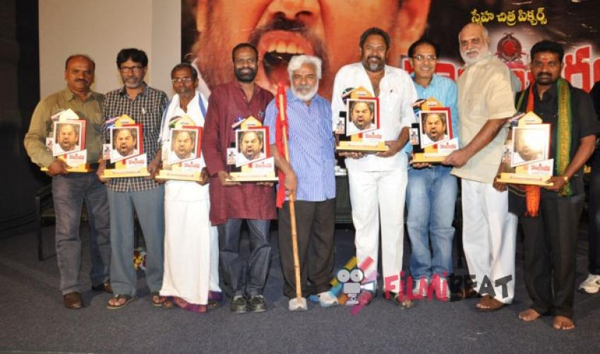 Rajyadhikaram Movie Platinum Disc Photos