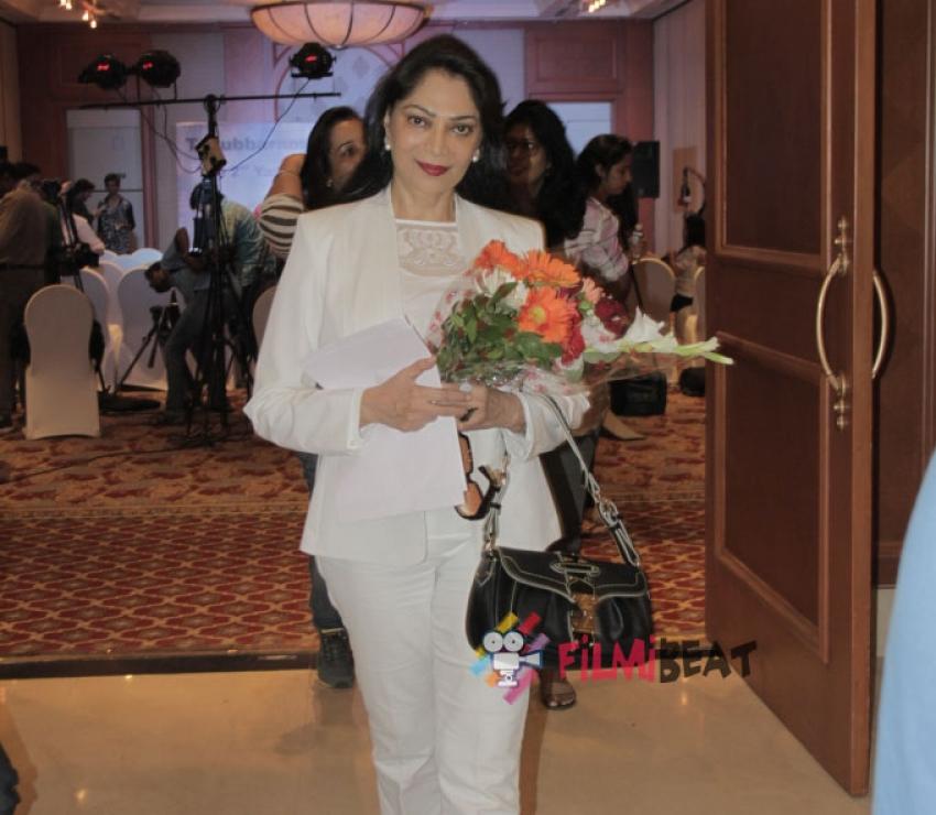 Announcement Of 2nd Yash Chopra Memorial Awards Photos