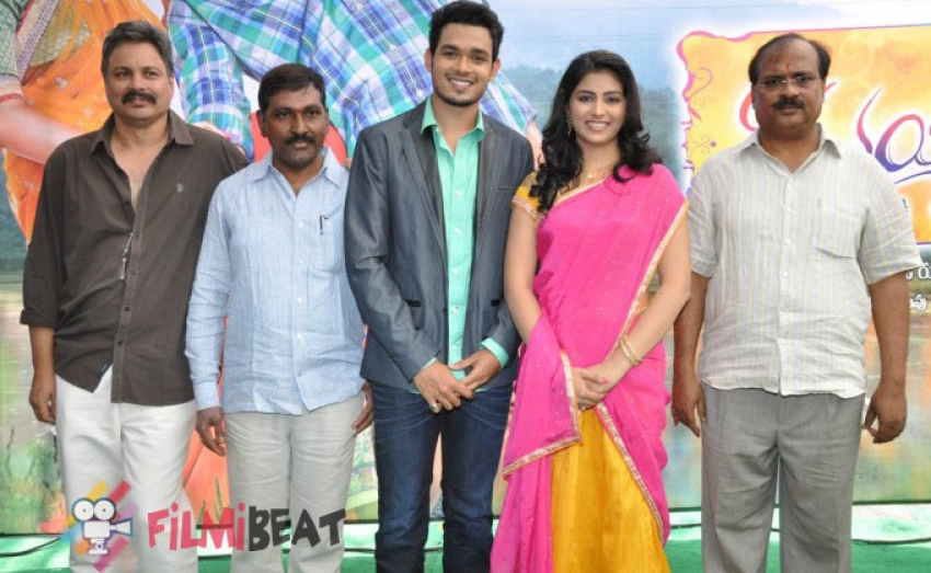 Vinavayya Ramayya Movie Launch Photos