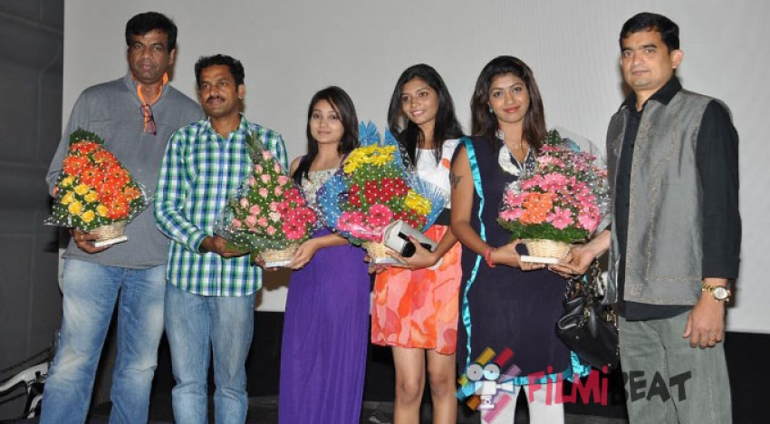 Welcome To America Audio Launch Photos