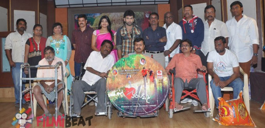 Suri Vs Varalakshmi Movie Audio Launch Photos
