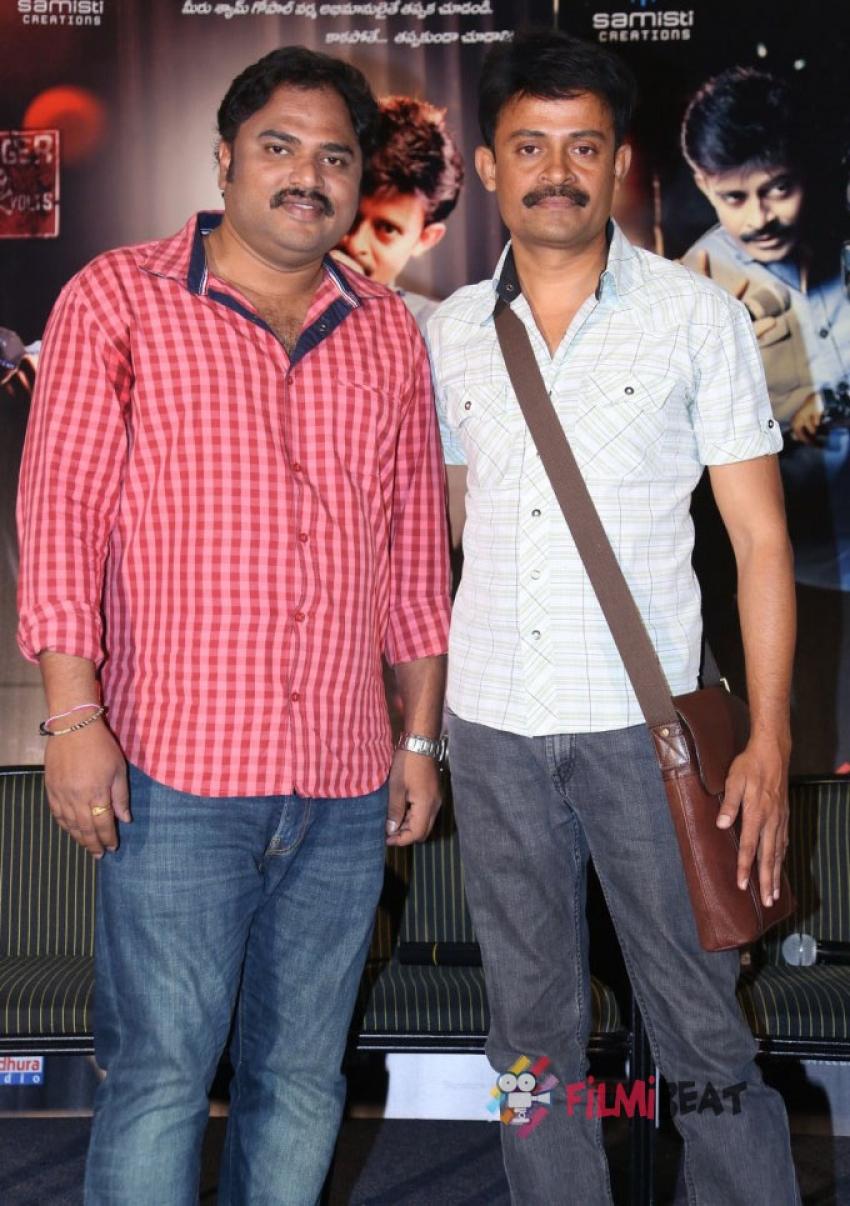 A Shyam Gopal Varma Film Press Meet Photos
