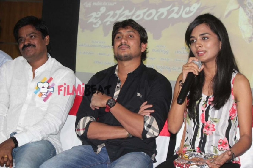 Jai Bajranga Bali Film Press Meet Photos