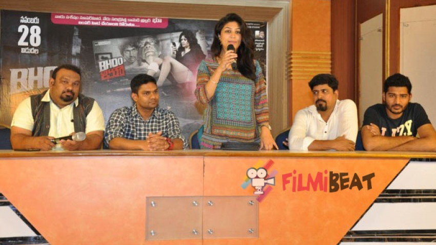 Bhoo Movie Success Meet Photos