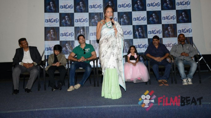 Budugu Trailer Launch Photos