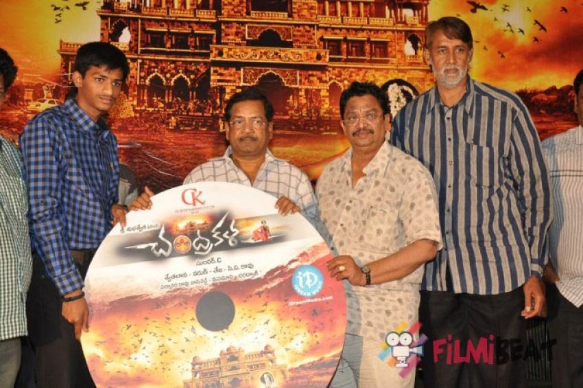 Chandrakala Audio Launch Photos
