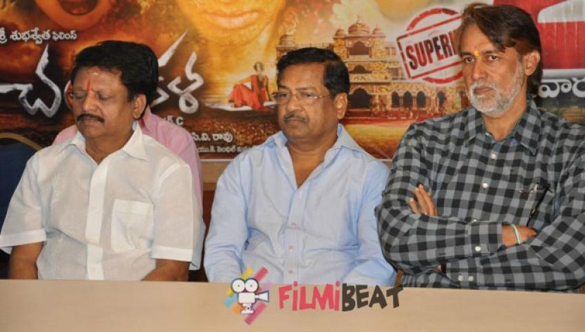 Chandrakala Success Meet Photos