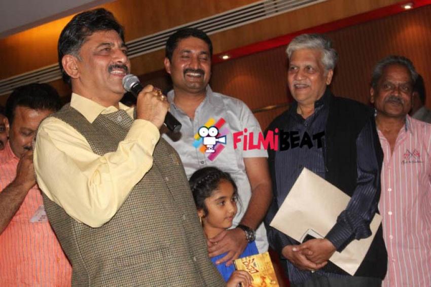 Upendra's Shivam Audio Release Photos
