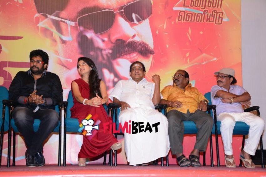 En Vazhi Thani Vazhi Audio Launch Photos