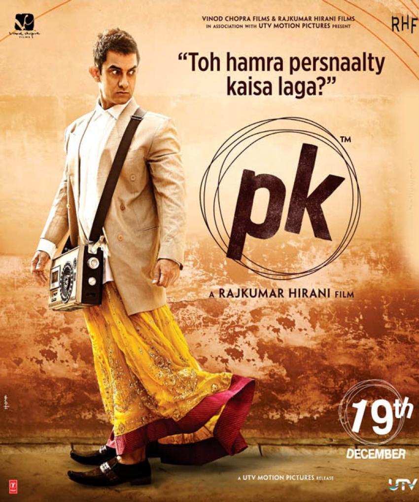 P.k poster hd ile ilgili görsel sonucu