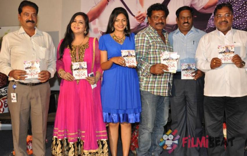 Gang Of Gabbar Singh Audio Launch Photos