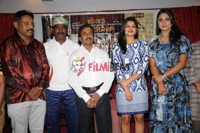 Jyoti Alias Kothi Raja Movie Press Meet Photos