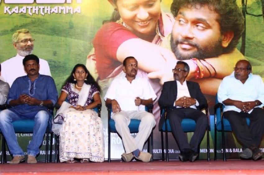 Kaaththamma Audio Launch Photos