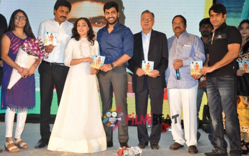 Malli Mallee Idi Raani Roju Audio Launch Photos