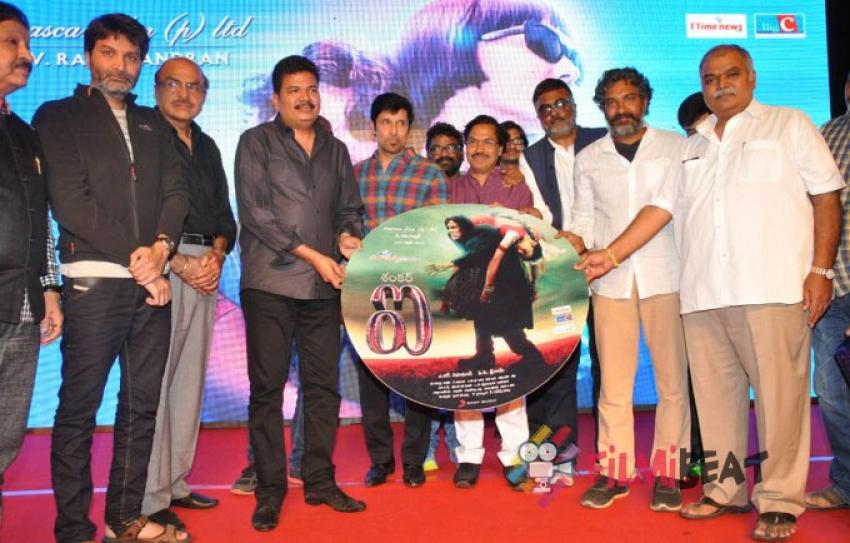 Manoharudu Audio Launch Photos