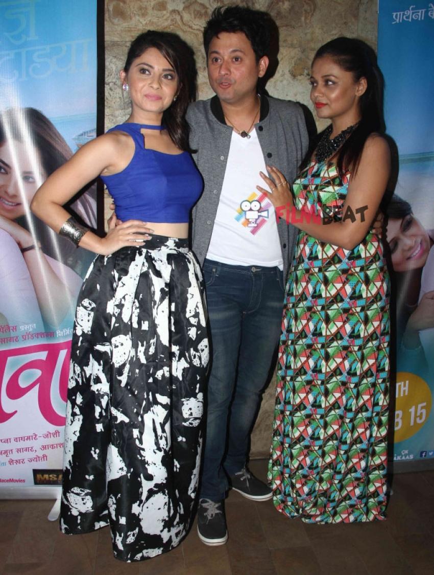 Mitwa Movie Trailer Launch Photos