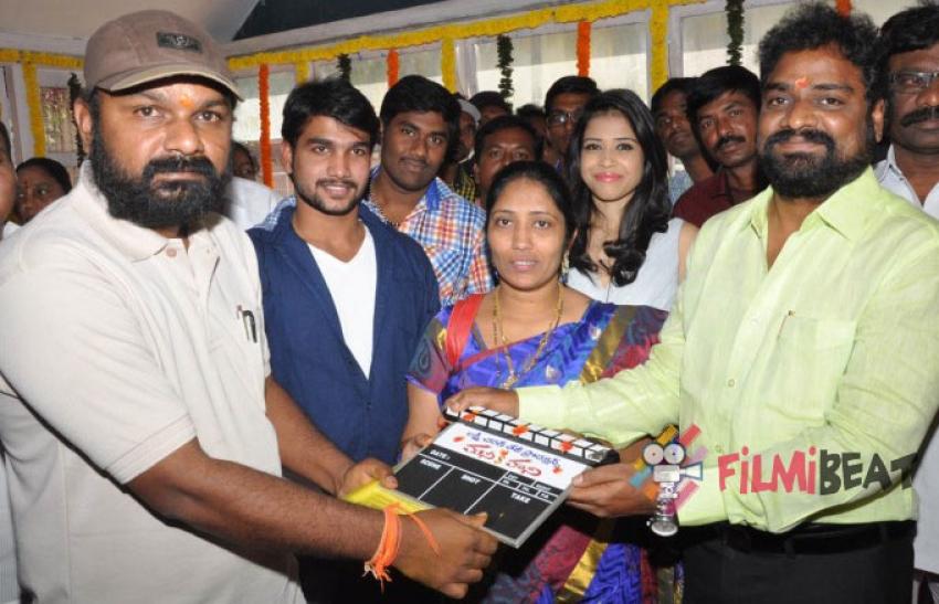 Money Is Honey Movie Launch Photos